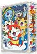 妖怪ウォッチ DVD-BOX7 [ 戸松遥 ]