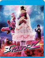 ヌイグルマーZ【Blu-ray】