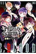 コミック, その他 DIABOLIK LOVERS MOREBLOOD Bs LOG COMICS Rejet