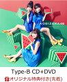 【楽天ブックス限定先着特典】ジコチューで行こう! (Type-B CD+DVD) (ポストカード付き)