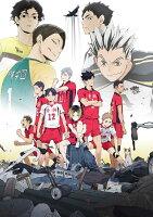 OVA『ハイキュー!! 陸 VS 空』【Blu-ray】