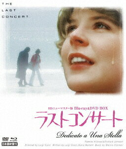 ラストコンサート HDニューマスター版 blu-ray&DVD BOX【Blu-ray】