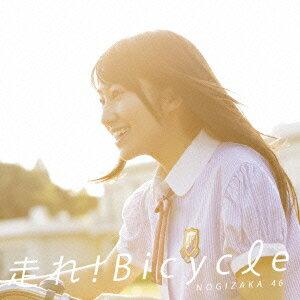 【送料無料】走れ!Bicycle(DVD付B CD+DVD) [ 乃木坂46 ]
