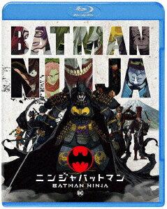 ニンジャバットマン【Blu-ray】 [ 山寺宏一 ]