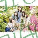 ドレミソラシド (初回仕様限定盤 Type-C CD+Blu-ray) [ 日向坂46 ]