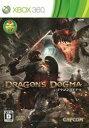 【送料無料】ドラゴンズドグマ Xbox360版
