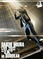 DAICHI MIURA LIVE 2012「D.M.」in BUDOKAN 【初回生産限定】
