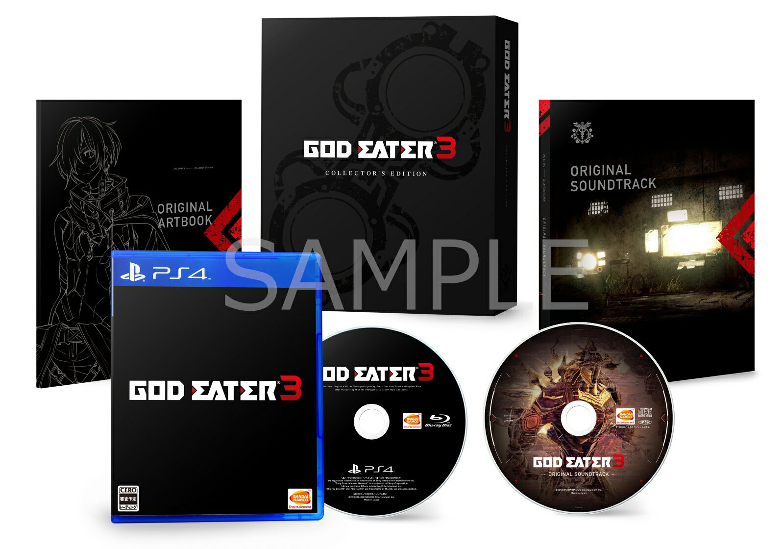 GOD EATER 3 初回限定生産版