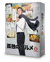 孤独のグルメ Season6 Blu-ray BOX【Blu-ray】