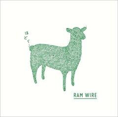 【送料無料】ほどく(初回生産限定盤 CD+DVD) [ RAM WIRE ]