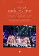 8th YEAR BIRTHDAY LIVE Day2(通常盤)【Blu-ray】