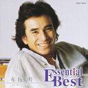 Essential Best::布施明 [ 布施明 ]