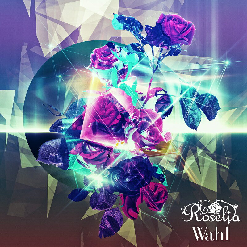 CD, ゲームミュージック Wahl Roselia