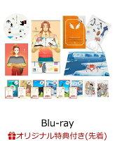【楽天ブックス限定先着特典】天地創造デザイン部 5【Blu-ray】(缶ミラー2個セット)