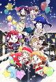 Saint Snow PRESENTS LOVELIVE! SUNSHINE!! HAKODATE UNIT CARNIVAL Blu-ray Memorial BOX(完全生産限定)【Blu-ray】