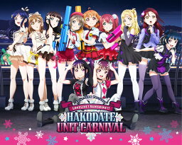 Saint Snow PRESENTS LOVELIVE! SUNSHINE!! HAKODATE UNIT CARNIVAL Blu-ray Memorial BOX(完全生産限定)