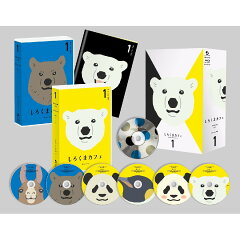 【楽天ブックスならいつでも送料無料】しろくまカフェBlu-ray BOX 1【Blu-ray】 [ 櫻井孝宏 ]