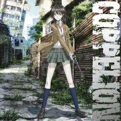 【送料無料】COPPELION vol.1【Blu-ray】 [ 戸松遥 ]