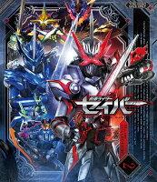 仮面ライダーセイバー Blu-ray COLLECTION 2【Blu-ray】