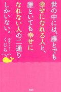 5/17 『アウト×デラックス』で紹介!