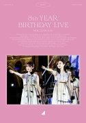8th YEAR BIRTHDAY LIVE Day3(通常盤)【Blu-ray】