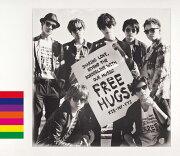 FREE HUGS! (通常盤)