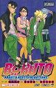BORUTO-ボルトー 11 -NARUTO NEXT GENERATIONS- (ジャンプコミックス) [ 池本 幹雄 ]