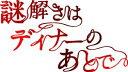櫻井翔がまた被害に!レシートのサインや北川景子との熱愛ガセ情報が次々とツイッターで暴露され…
