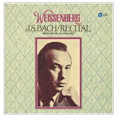 ベートーヴェン - ピアノ協奏曲 第1番 ハ長調 作品15(アレクシス・ワイセンベルク)