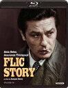 フリック・ストーリー【Blu-ray】 [ ジャン=ルイ・トランティニャン ]
