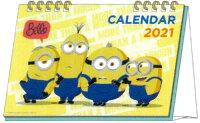 サンスター文具 カレンダー 2021年 卓上 デスクカレンダー MN2