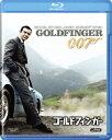 ゴールドフィンガー【Blu-ray】 [ ショーン・コネリー ]