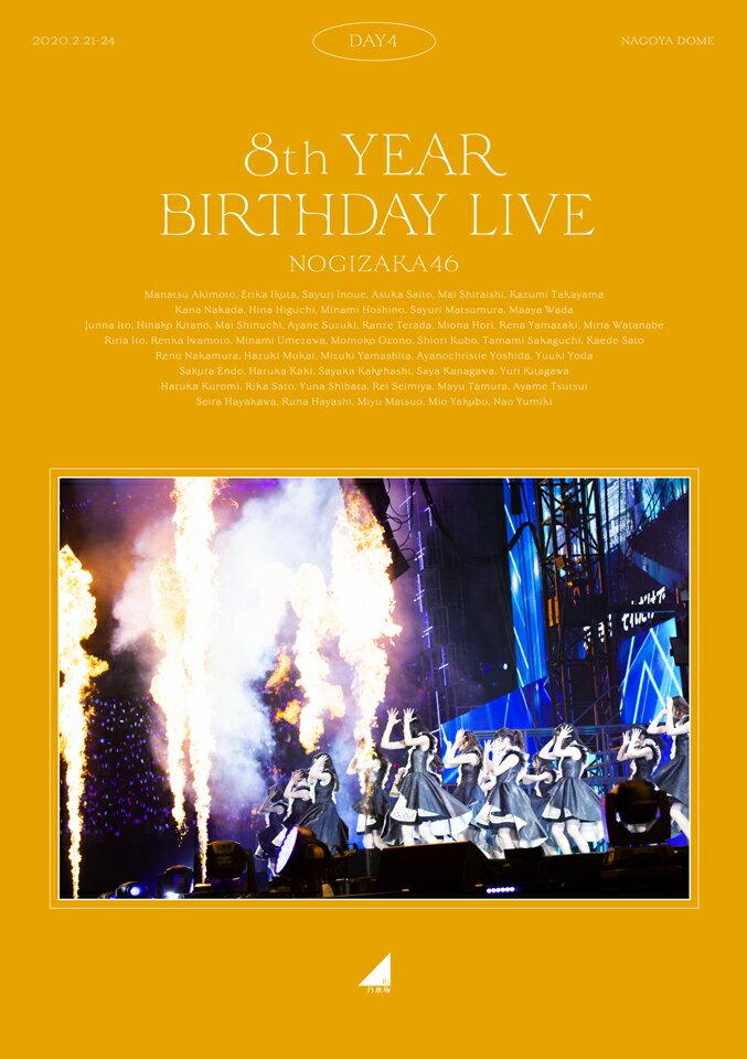 8th YEAR BIRTHDAY LIVE Day4(通常盤)【Blu-ray】