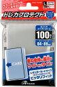 トレーディングカード レギュラーサイズ用「トレカプロテクト」