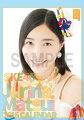 (卓上) 松井珠理奈 2016 SKE48 カレンダー
