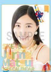 (卓上) 松井珠理奈 2016 SKE48 カレンダー【生写真(2種類のうち1種をランダム封入…