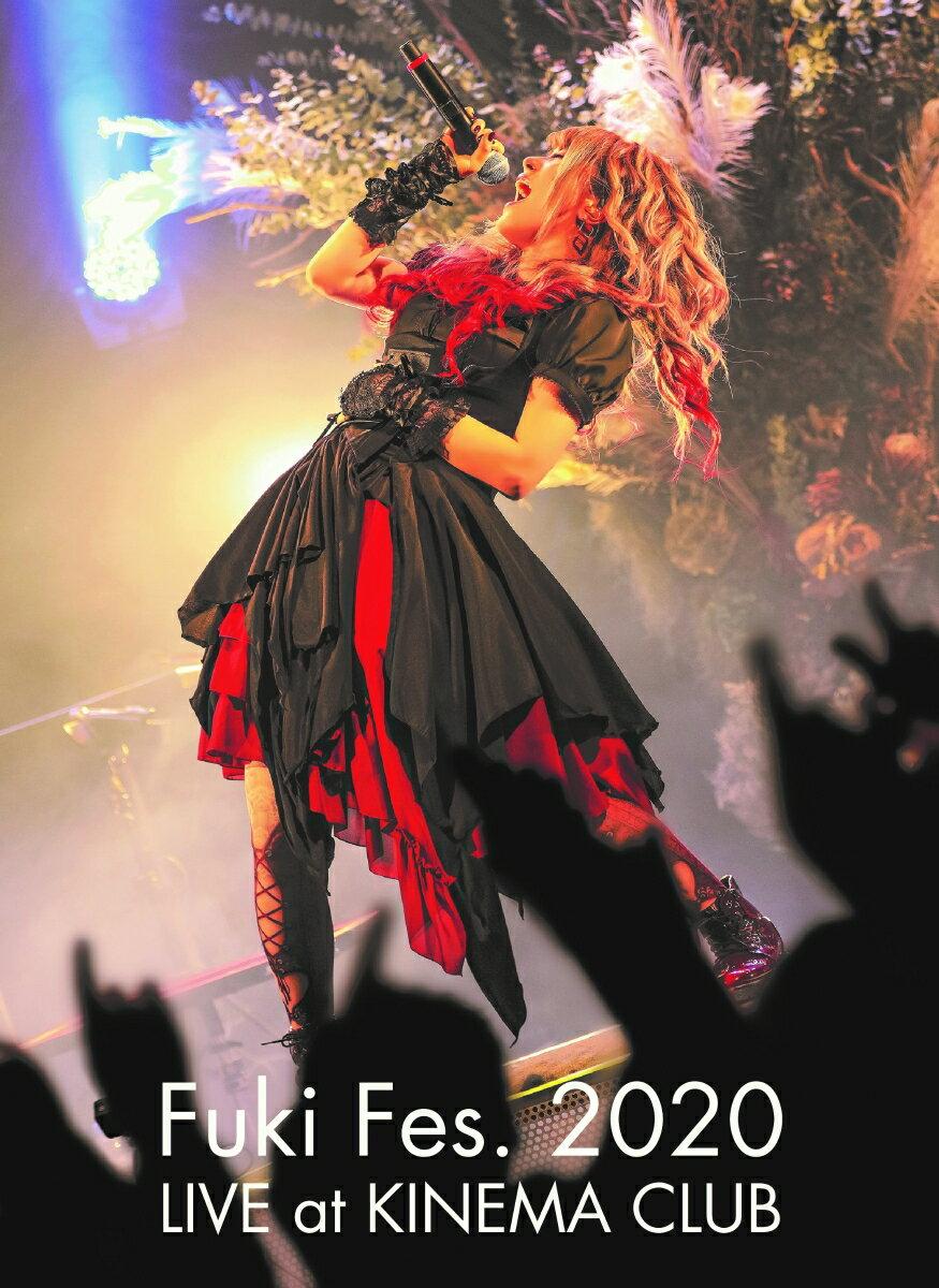 Fuki Fes. 2020 LIVE at KINEMA CLUB【Blu-ray】