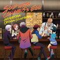 TVアニメ『ハマトラ』オリジナルサウンドトラック ハマトラックス