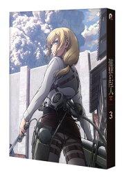 TVアニメ「進撃の巨人」 Season3 3(初回限定版)