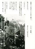 コピー年鑑(2013)