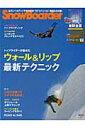 SnowBoarder(vol.3)