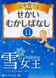 小説・エッセイ, その他 11 9 CD-ROM