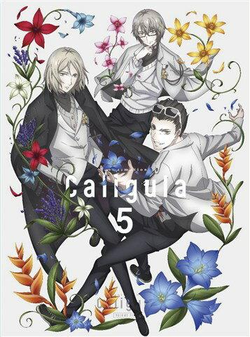 TVアニメ「Caligula-カリギュラー」第5巻【Blu-ray】画像