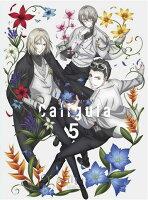 TVアニメ「Caligula-カリギュラー」第5巻【Blu-ray】