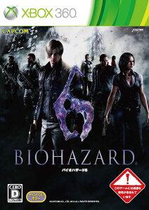 【送料無料】バイオハザード6 Xbox360版