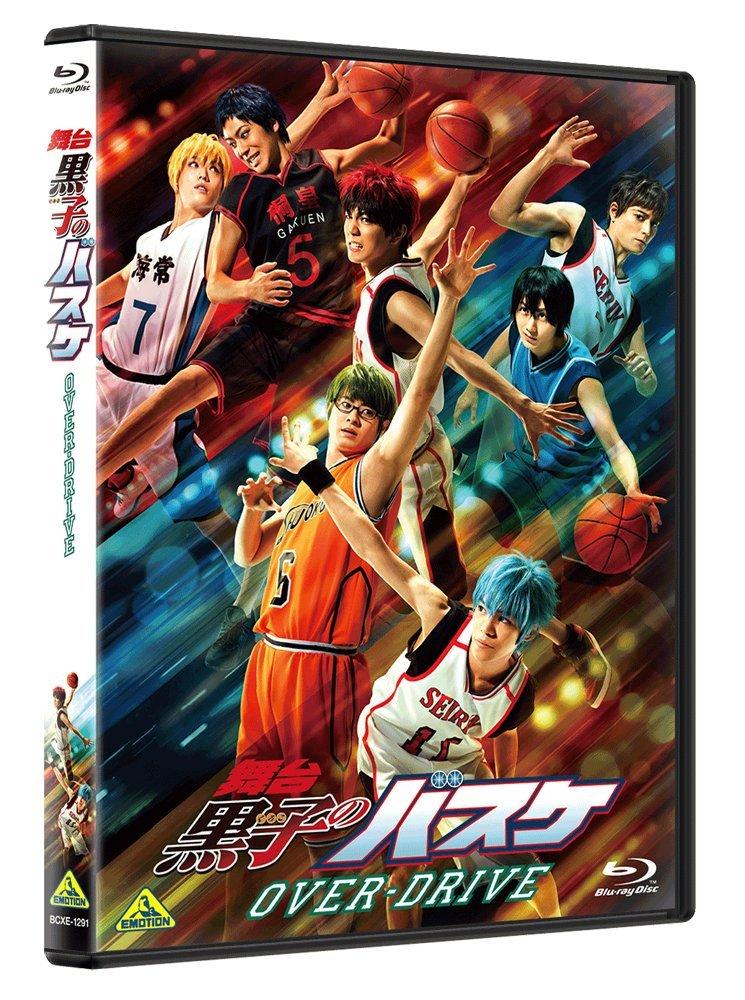 舞台「黒子のバスケ」OVER-DRIVE【Blu-ray】画像