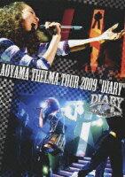 """Aoyama Thelma TOUR 2009 """"DIARY"""""""