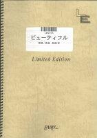 LBS365 ビューティフル/SOPHIA