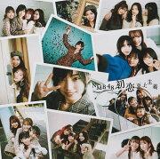 初恋至上主義 (通常盤Type-C CD+DVD)