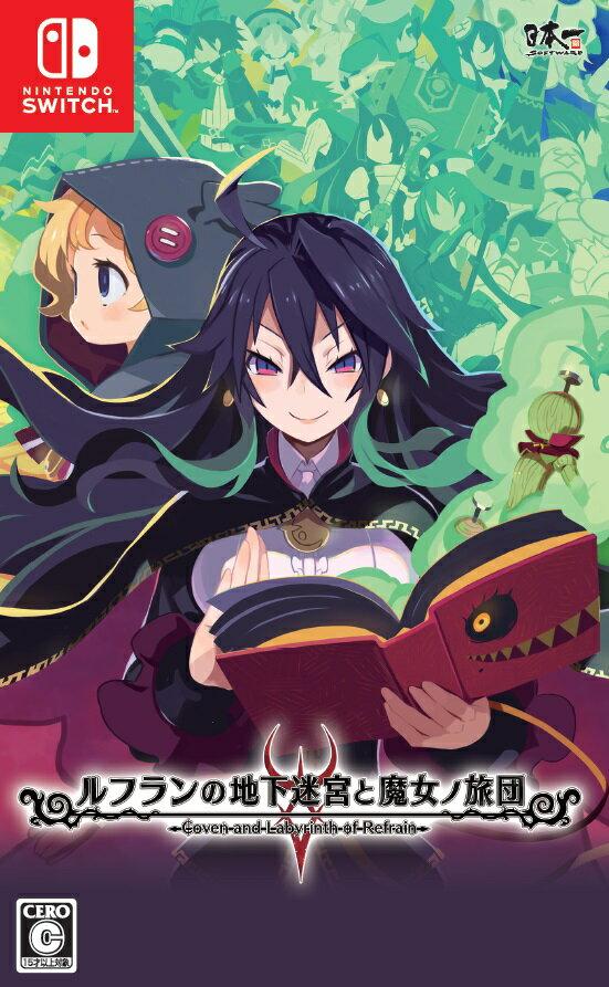 ルフランの地下迷宮と魔女ノ旅団 Nintendo Switch版